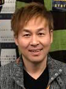 田口 昌宏
